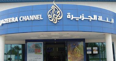 """""""الجزيرة الإنجليزية"""" تعتذر لإسرائيل عن خبر يظهر المستوطنين اليهود كمعتدين"""