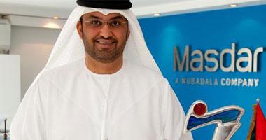 """""""تصديرى الصناعات الهندسية"""" يُشارك بمؤتمر الاستثمار الخليجى بالقاهرة"""