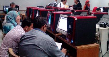 """""""التعليم العالى"""" تؤجل إعلان نتيجة """"تقليل الاغتراب"""".. والطلاب يشكون coobra.net"""