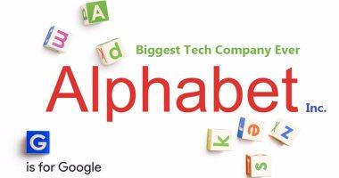 جوجل تحقق إيرادات 40.5 مليار دولار خلال الربع الثالث من 2019