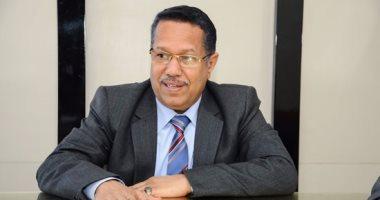 رئيس الوزراء اليمنى: العدل والقضاء هما أساس الدولة الاتحادية المنشودة