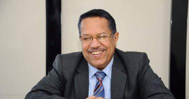 رئيس الوزراء اليمنى: النصر على مليشيا الحوثى قادم لا محالة