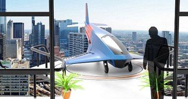 ديلى ميل: منازل المستقبل ستزود بمطارات مخصصة للطائرات بدون طيار