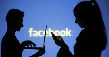 """""""فيس بوك"""" تُغير خاصية """"تريندنج"""" لتقليل الاعتماد على المحررين"""