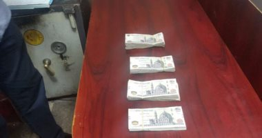 إحباط محاولة تهريب مواطن دولارات لقطر عبر مطار الأقصر