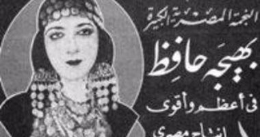 """فيلم """"ليلى بنت الصحراء"""" يفتتح مهرجان أسوان الدولى لسينما المرأة"""