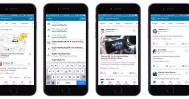 LinkedIn  يتيح إمكانية قفل التطبيق ببصمة الإصبع