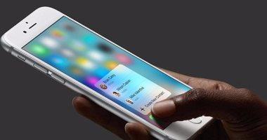 إماراتى يكشف تجسس إسرائيل على مستخدمى آيفون.. آبل تطلق تحديث iOS 9.3.4 لمعالجة الثغرات.. والشركة المتهمة بالتجسس: نعمل وفق قوانين التصدير الأمنى ونطور تقنية حديثة لمحاربة الإرهاب