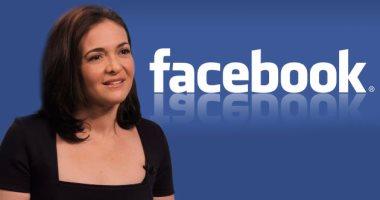 فى عيد ميلادها الـ47.. 7 معلومات عن شيريل ساندبرج المرأة الحديدية بفيس بوك