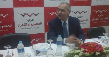 """""""المصريين الأحرار"""" يتقدم بالتعازى لأسر ضحايا الطائرة الجزائرية المنكوبة"""