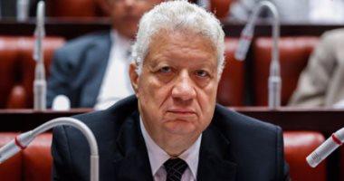 مرتضى منصور يطلب الاجتماع مع رئيس الوزراء لحل أزمة الحجز على أرصدة الزمالك