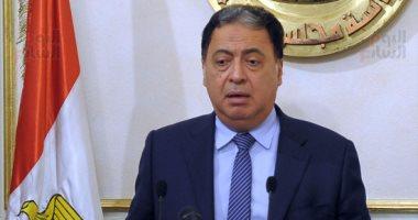 إجراءات صحية مشددة فى أسوان لمنع دخول الكوليرا مصر