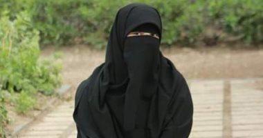 امرأة بالنقاب في كاليفورنيا، الولايات المتحدة