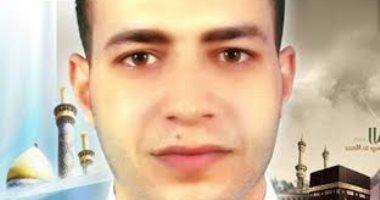 محمد فريد فليفل