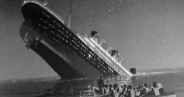 تيتانيك تغرق .. هل كانت التحقيقات حول الكارثة كافية؟