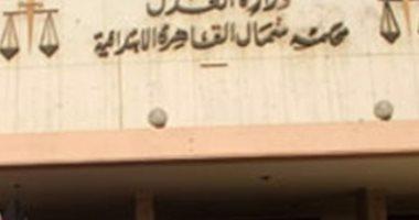 أيمن يتهم زوجته بالنشوز : حبستنى سنة بسبب رفع صوتى عليها