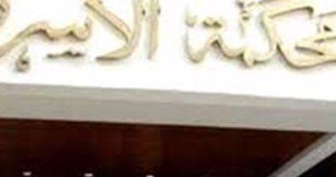 مأساة سناء.. شقيقها وزوجها حاولا إجبارها على تصوير نفسها فى أوضاع مخلة