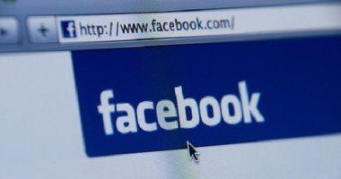 من 4 آلاف لـ 40 مليون.. كيف قفزت ضرائب فيس بوك فى بريطانيا خلال عام؟