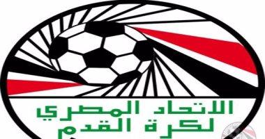 اتحاد الكرة يجدد اتصالاته مع وزارة الرياضة لتغيير الشعار قبل المئوية