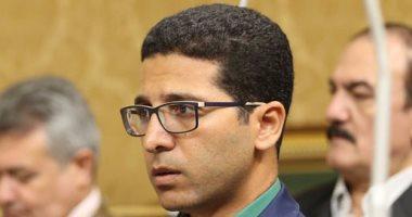 بلاغ ضد النائب هيثم الحريرى لظهوره على القنوات الإرهابية لمهاجمة مصر