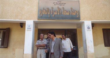 رئيس مدينة الواحات البحرية ينفى غلق الوحدة الصحية بقرية الحارة