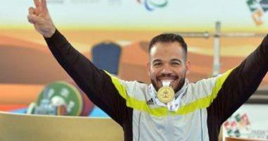 تعرف على شريف عثمان صاحب ذهبية دورة الألعاب البارالمبية