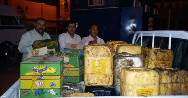 ضبط 660 كيلو زيت طعام فاسد وتحرير 6 مخالفات فى بنى سويف