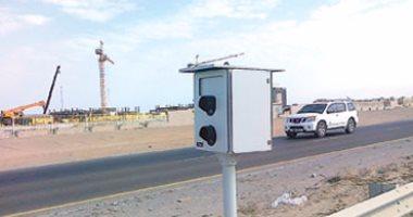 نشر رادارات بالطرق المؤدية للإقليمى لمنع السرعات للحد من الحوادث