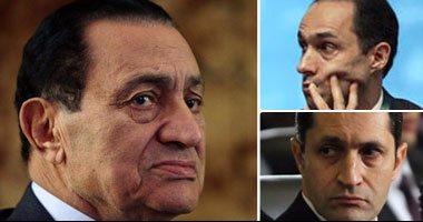 """النيابة تخطر مبارك ونجليه و18 آخرين باتهامهم فى قضية """"هدايا الأهرام"""""""