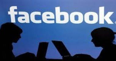 فيسبوك توسع سياسة العمل من المنزل لمعظم موظفيها