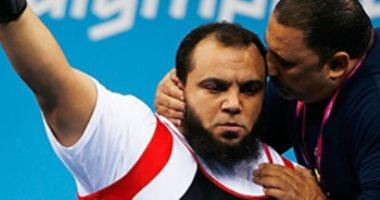 تعرف على محمد الديب صاحب الذهبية الثالثة برفع الأثقال البارالمبية
