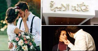"""زوجة تقيم دعوى طلاق بعد 6 شهور من زواجها: """"اكتشفت أنى مش بحبه"""""""
