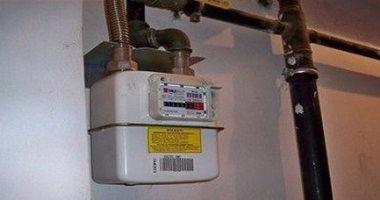 مواطن يشكو تقاعس شركة الغاز الطبيعى عن إصدار فواتير استهلاكه لمدة 10 سنوات