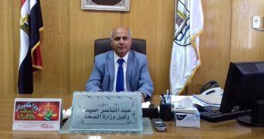 """صحة بنى سويف: فحص 938 مواطنا فى قافلة علاجية بـ""""البلهاسى"""""""