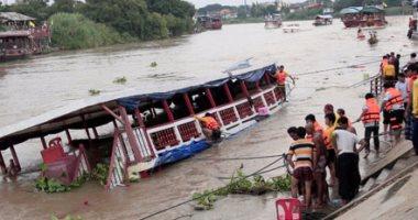 ارتفاع حصيلة ضحايا غرق سفينة ركاب قبالة سواحل الكاميرون إلى 17 قتيلًا