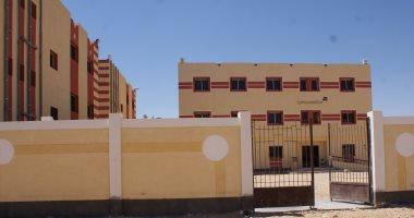 ولى أمر طالبة يعتدى على معلمين لمطالبتهم ابنته بإزالة المكياج بكفر الشيخ