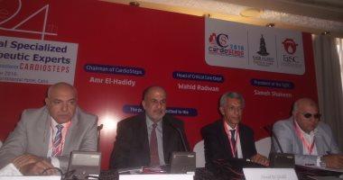 مؤتمر طب الحالات الحرجة يناقش الجديد فى علاجات أمراض القلب