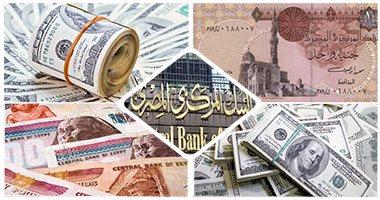 الحكومة تقترض 15 مليار جنيه من البنوك اليوم