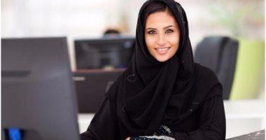 عكاظ: إصلاحات السعودية تعزز دور المرأة فى التنمية الوطنية خلال وقت قياسى