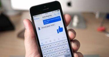فيس بوك تختبر ميزة Data savers بتطبيق ماسنجر لتوفير باقة الإنترنت