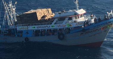 استئناف حركة الملاحة البحرية بميناء البرلس بعد توقف 6 أيام