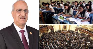 رئيس تعليم البرلمان: طارق شوقى لديه رؤية وإصرار لإنجاح منظومة التعليم الجديدة