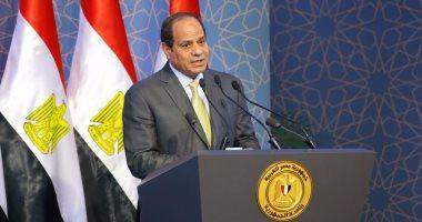 أخبار مصر اليوم 18 -10 -2016