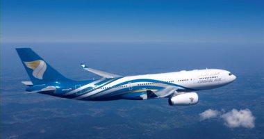 الطيران العمانى يستأنف رحلاته لـ 17 مدينة حول العالم بدءا من أول أكتوبر