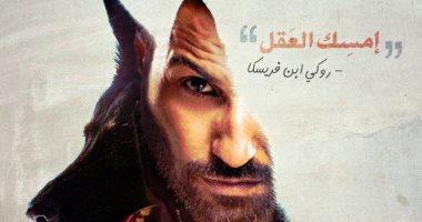 """""""اليوم السابع"""" يحتفل مع أحمد فهمى بنجاح فيلمه """"كلب بلدى"""""""