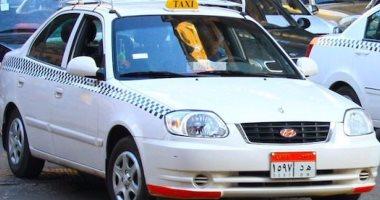 مؤشر أسعار التاكسى لـ2017: تاكسيات القاهرة الأرخص من بين 80 مدينة عالمية -