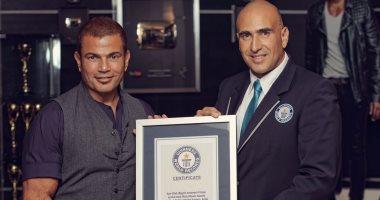 عمرو دياب يتسلم جائزة موسوعة جينيس