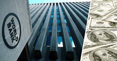 بيان للبنك الدولى: نواصل دعم برنامج الإصلاح الاقتصادى المصرى