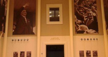 صورة من داخل متحف جمال عبد الناصر