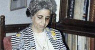 وفاة الكاتبة نعمات أحمد فؤاد صباح اليوم